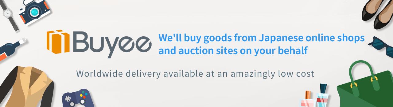 Proxy purchasing service