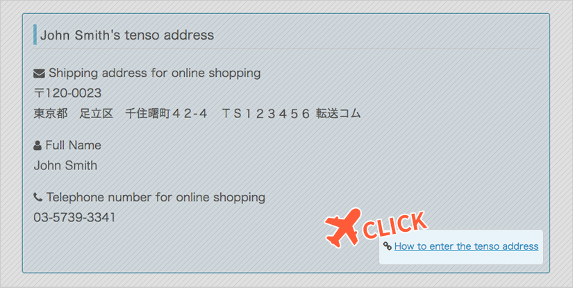 Enter your tenso address as your shipping address