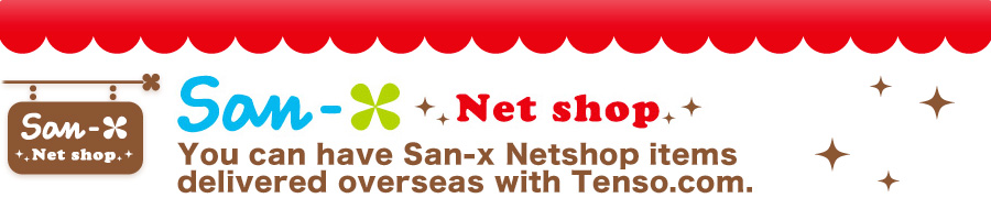 Use tenso.com to ship sanxshop products to your address overseas!