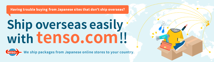 Use tenso.com to ship Japanese products to your address overseas!