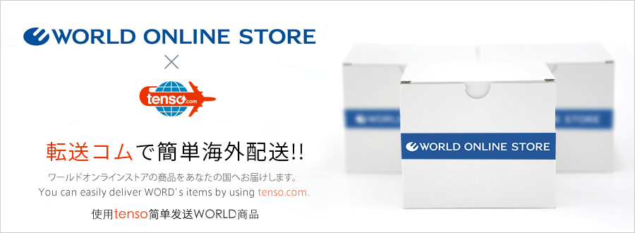Use tenso.com to ship WORLD ONLINE STORE products to your address overseas!