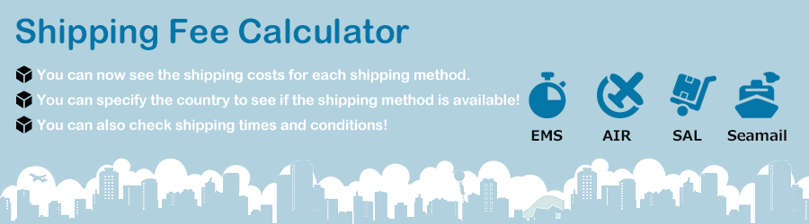 Shipping Fee Calculator